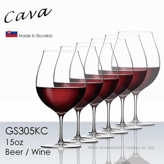 木村硝子店 Cava サヴァ 15oz ビール/ワイン 460ml 6脚セットラッピング不可商品