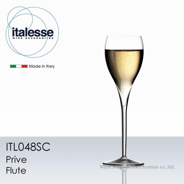 世界的に有名なシャンパンメゾンが愛用している 1着でも送料無料 海外並行輸入正規品 イタレッセ プリヴェ シャンパングラス 1脚 ギフトラッピング不可商品 ITL048SC