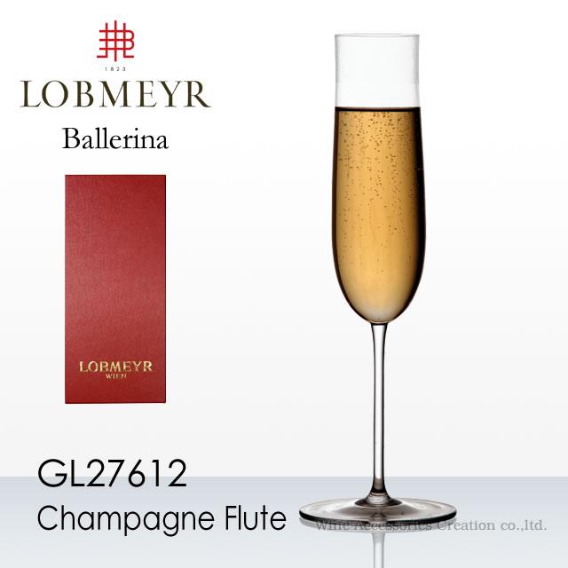 ロブマイヤー・バレリーナ シャンパンフルート【正規品】GL27612