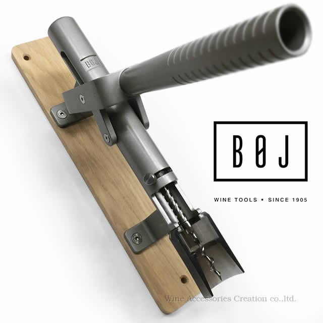 BOJ ウォールマウント 壁掛け用コルク抜き サテン(台付き)【正規品】 CB465ST