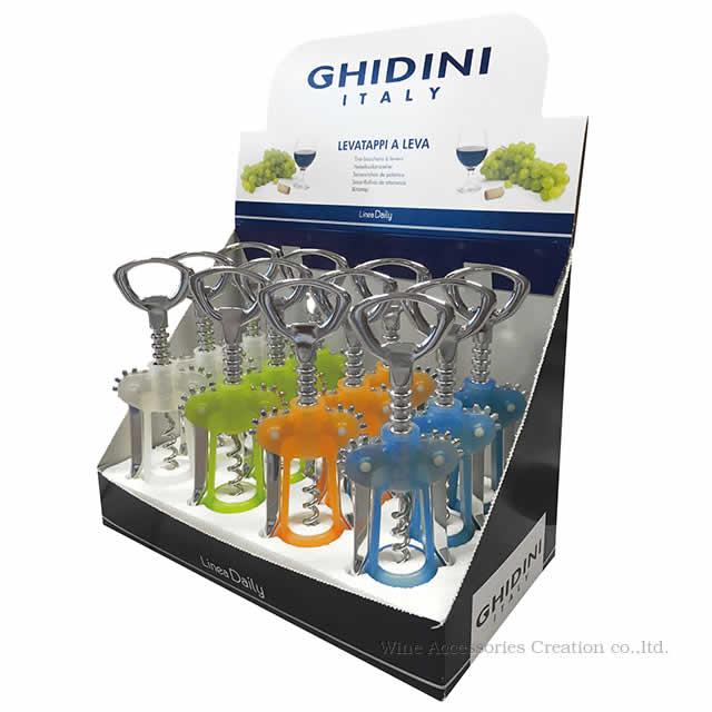 GHIDINI ギディニ スパイラルウイング フロスト オープナー ディスプレイボックス CF700AA ラッピング不可商品
