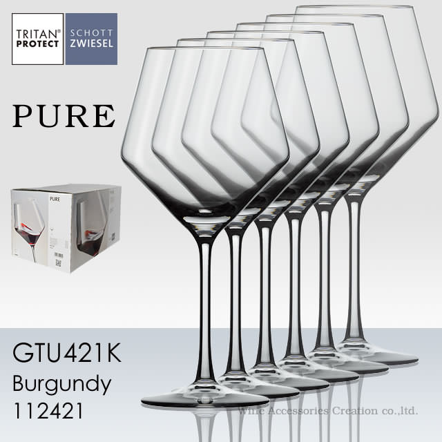 ショット・ツヴィーゼル ピュア ブルゴーニュ 6脚セット【正規品】 GTU421Kx6