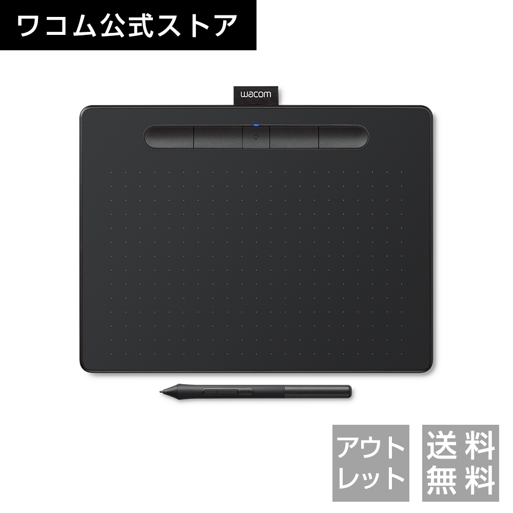 アウトレット Wacom Intuos Medium ワイヤレス ブラック ペンタブレット 輸入 CTL-6100WL Androidにも対応 送料無料 ワコム K0 売却