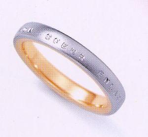 ★NINA RICCI【ニナリッチ】(番外)6RL912-3マリッジリング・結婚指輪・ペアリング用(1本)