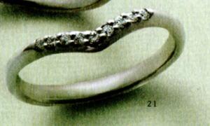 ★【卸直営店(お得な特別割引価格)はお問い合わせ下さい★Feerie Porte (フェーリーポルテ)FP-923(Pt585)マリッジリング、結婚指輪、ペアリング用(1本)