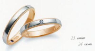 ★お買い得特別価格!!★RomanticBlueロマンティックブルー4B3001(21)&4A3001(ダイヤ)(22)ー2本セットマリッジリング・結婚指輪・ペアリング