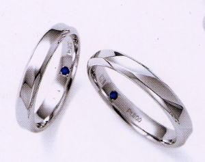 ★お買い得特別価格!!★RomanticBlueロマンティックブルー4RK004 (35)&4RK004 (36)-2本セット(2本とも同じリングです)マリッジリング・結婚指輪・ペアリング