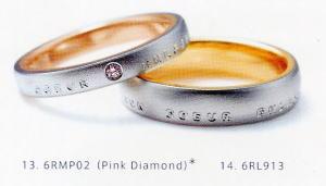 ★NINA RICCI【ニナリッチ】(番外)6RMP02-3(ピンクダイヤ)&(番外)6RL913-3 2本セットマリッジリング・結婚指輪・ペアリング