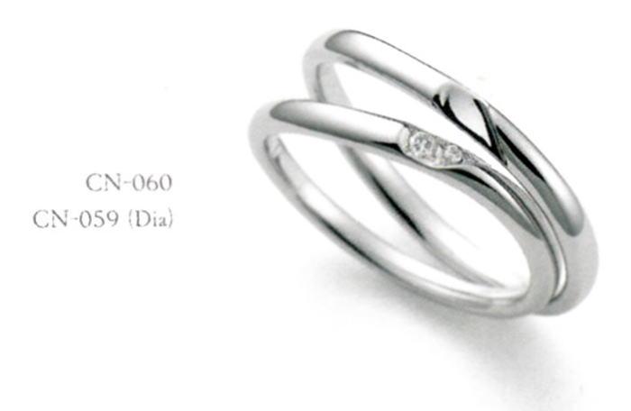 ★お買得情報があります??!!★ NOCUR ノクル CN-059 & CN-060 2本セット定価 マリッジリング 結婚指輪 ペアリング