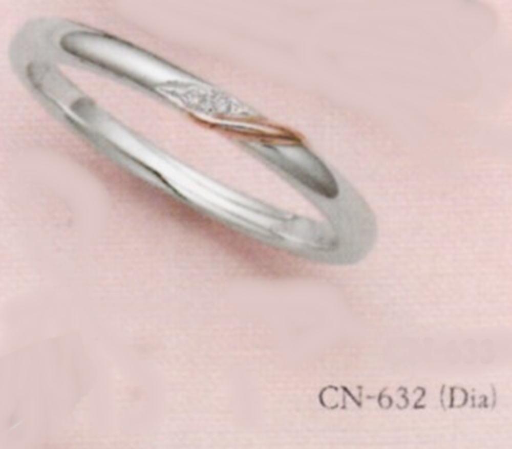★お買得情報があります??!!★ NOCUR ノクル CN-632(ダイヤ付き) マリッジリング 結婚指輪 ペアリング (1本)
