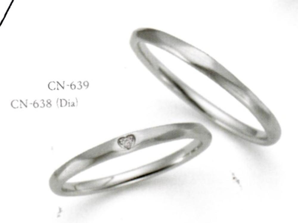 ★お買得情報があります???!!★ NOCUR ノクル CN-638(ダイヤ付き) & CN-639 マリッジリング 結婚指輪 ペアリング (2本)