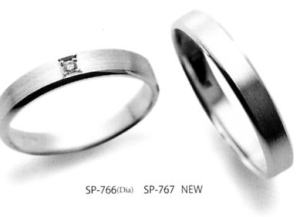 ★お買い得な情報があります???★サムシングブルー Something Blue SP-766&SP-767(2本セット定価)マリッジリング・結婚指輪・ペアリング