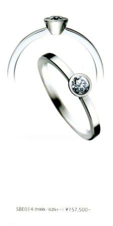 ★お買得情報があります??★Something BlueサムシングブルーSBE014エンゲージリング、婚約指輪
