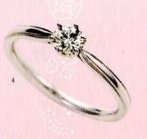★【卸直営店のお得な特別割引価格★Angerosa(アンジェローザ)(4)AR-004, Pt900 エンゲージリング、婚約指輪