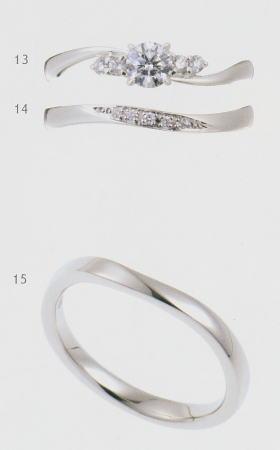 0.25ct.ダイヤモンド婚約指輪(エンゲージリング)/結婚指輪(マリッジリング)3本セットNo.L-11SET【当店のオリジナル製品】
