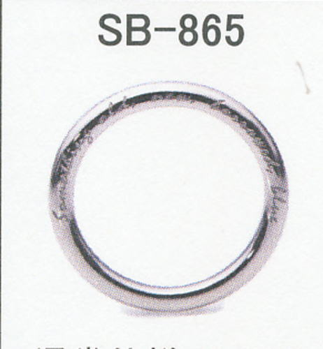 ★お買い得な情報あります???★サムシングブルー Fortune Spell SB-865 (ミラー・普通の刻印)マリッジリング・結婚指輪・ペアリング(1本)