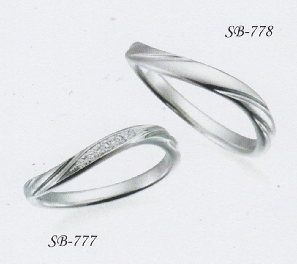 ★お買得情報があります???★サムシングブルー Something Blue SB-777&SB-778(2本セット定価)マリッジリング・結婚指輪・ペアリング