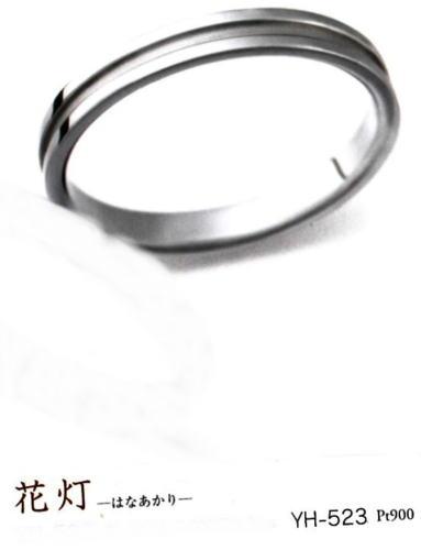 ★【お買い得情報はお問い合わせ下さい!!】★Yukiko Hanai 花井幸子デザイナーの YH-523 Pt900 結婚指輪、マリッジリング、ペアリング(1本)