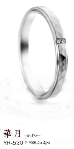 ★【お買い得情報はお問い合わせ下さい!!】★Yukiko Hanai 花井幸子デザイナーの YH-520 Pt900 結婚指輪、マリッジリング、ペアリング(1本)