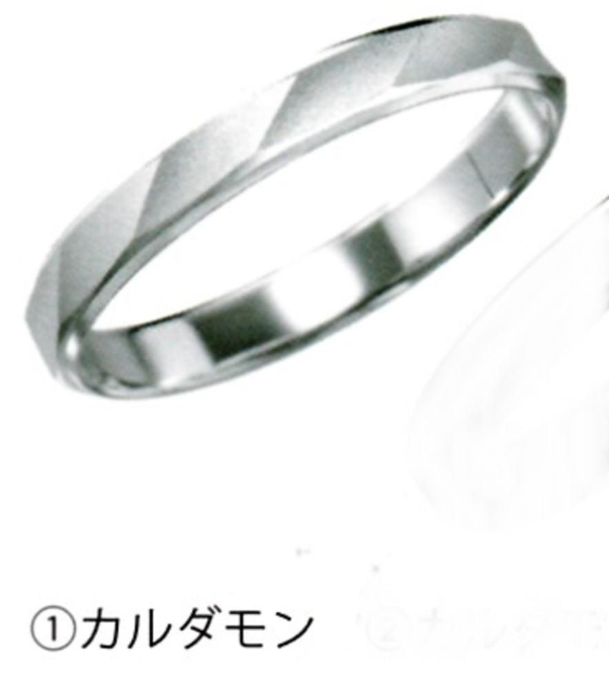 Serieux セリュー No.1 カルダモン Pt900 結婚指輪、マリッジリング、ペアリング(1本)