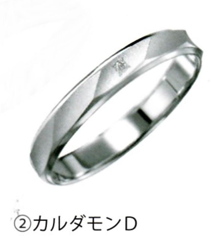 Serieux セリュー No.2 カルダモンD Pt900 結婚指輪、マリッジリング、ペアリング(1本)