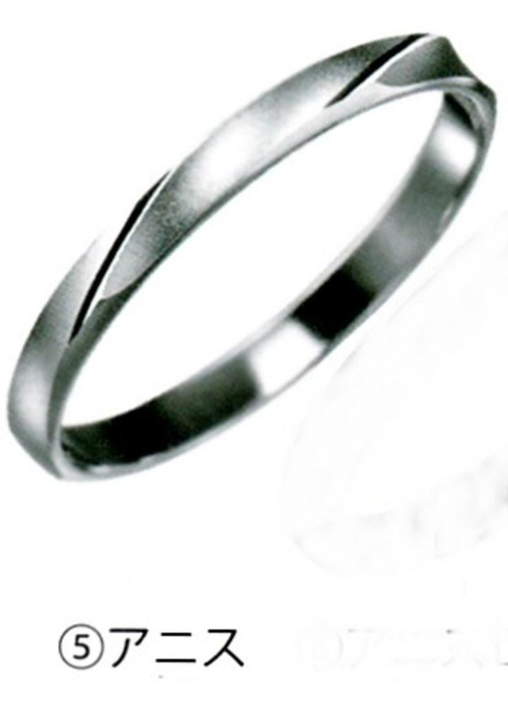Serieux セリュー No.5 アニス Pt900 結婚指輪、マリッジリング、ペアリング(1本)