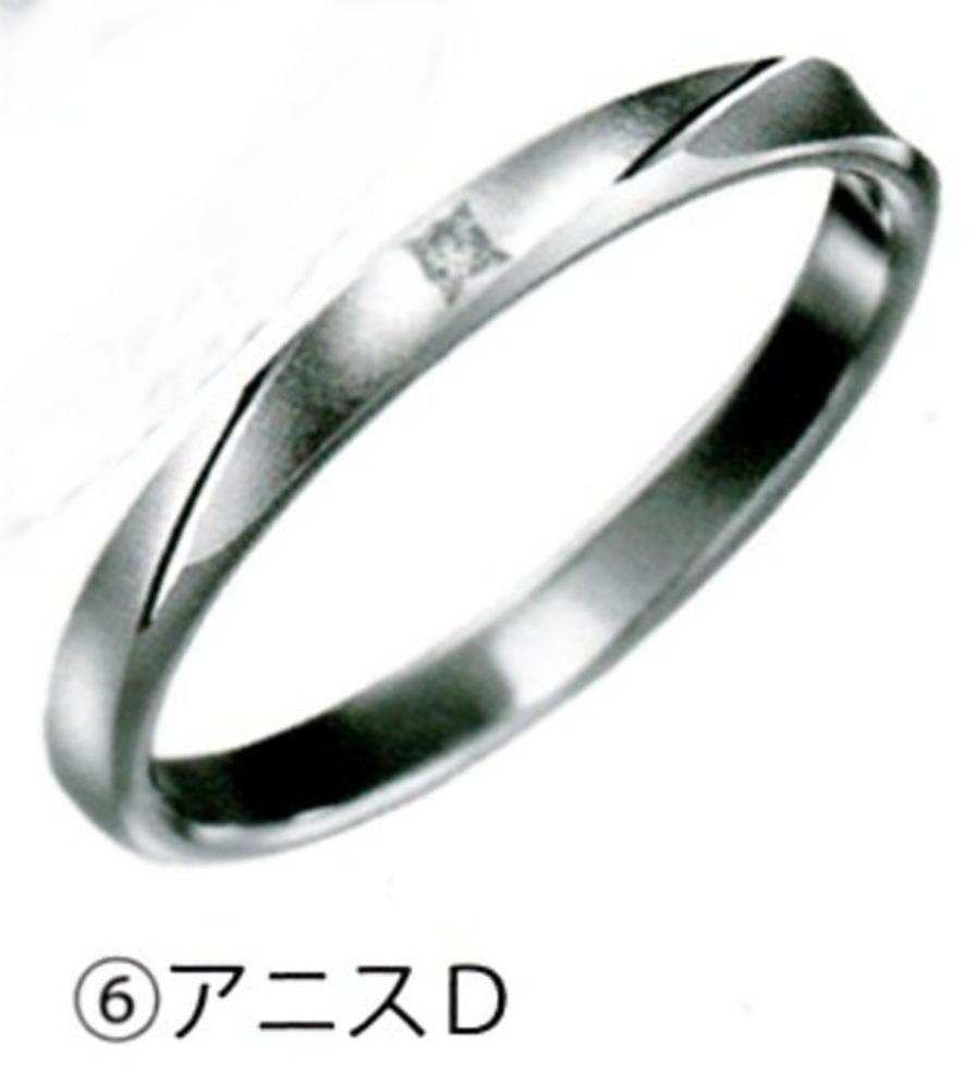 Serieux セリュー No.6 アニスD Pt900 結婚指輪、マリッジリング、ペアリング(1本)