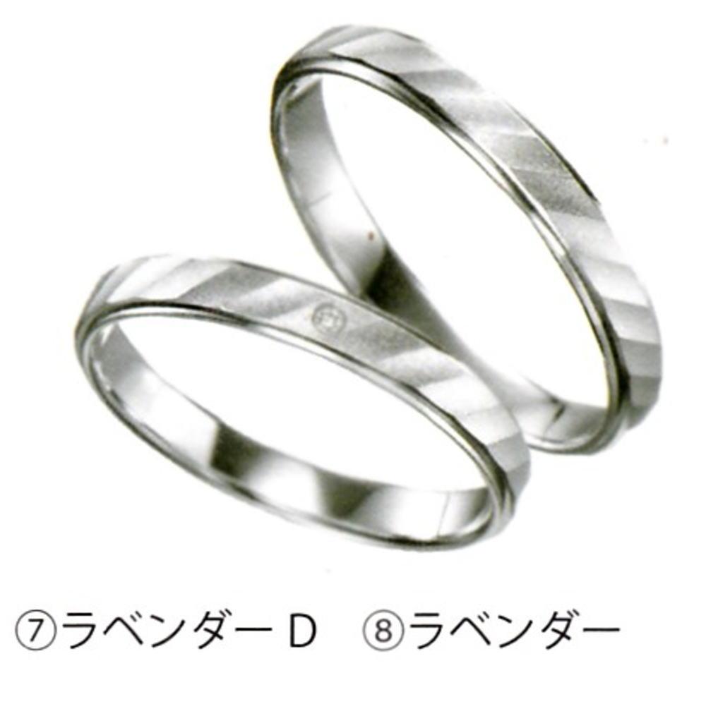 Serieux セリュー No.7 ラベンダーD & No.8 ラベンダー Pt900 結婚指輪、マリッジリング、ペアリング(2本)