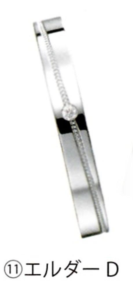 Serieux セリュー No.11 エルダーD Pt900 結婚指輪、マリッジリング、ペアリング(1本)