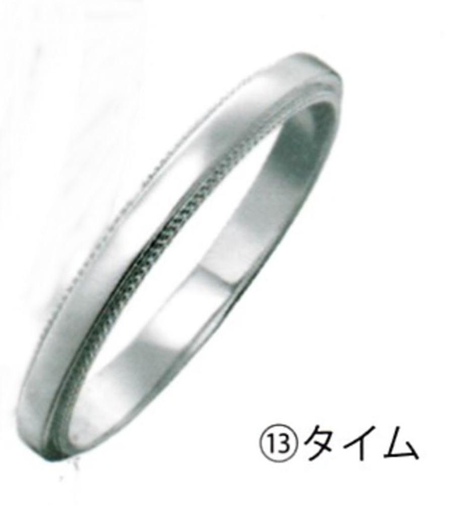 Serieux セリュー No.13L(女性) タイム Pt900 結婚指輪、マリッジリング、ペアリング(1本)
