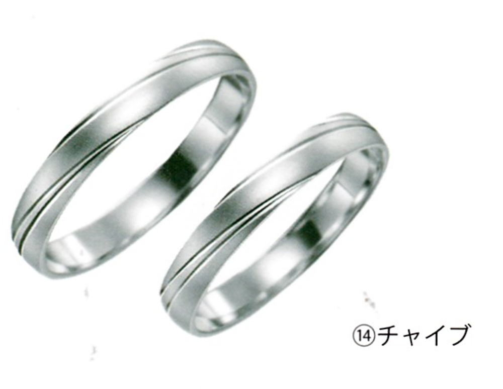 Serieux セリュー No.14M(男性) チャイブ & No.14L(女性)チャイブ Pt900 結婚指輪、マリッジリング、ペアリング(2本)