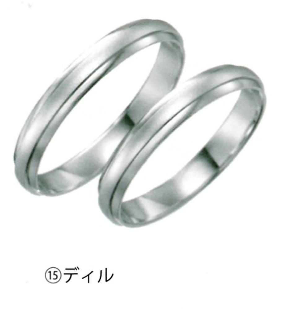 Serieux セリュー No.15M(男性) ディル & No.15L(女性)ディル Pt900 結婚指輪、マリッジリング、ペアリング(2本)