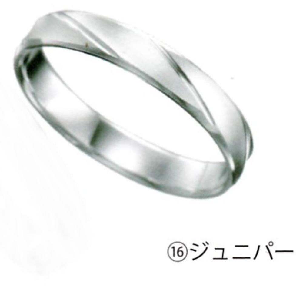 Serieux セリュー No.16L(女性) ジュニバー Pt900 結婚指輪、マリッジリング、ペアリング(1本)