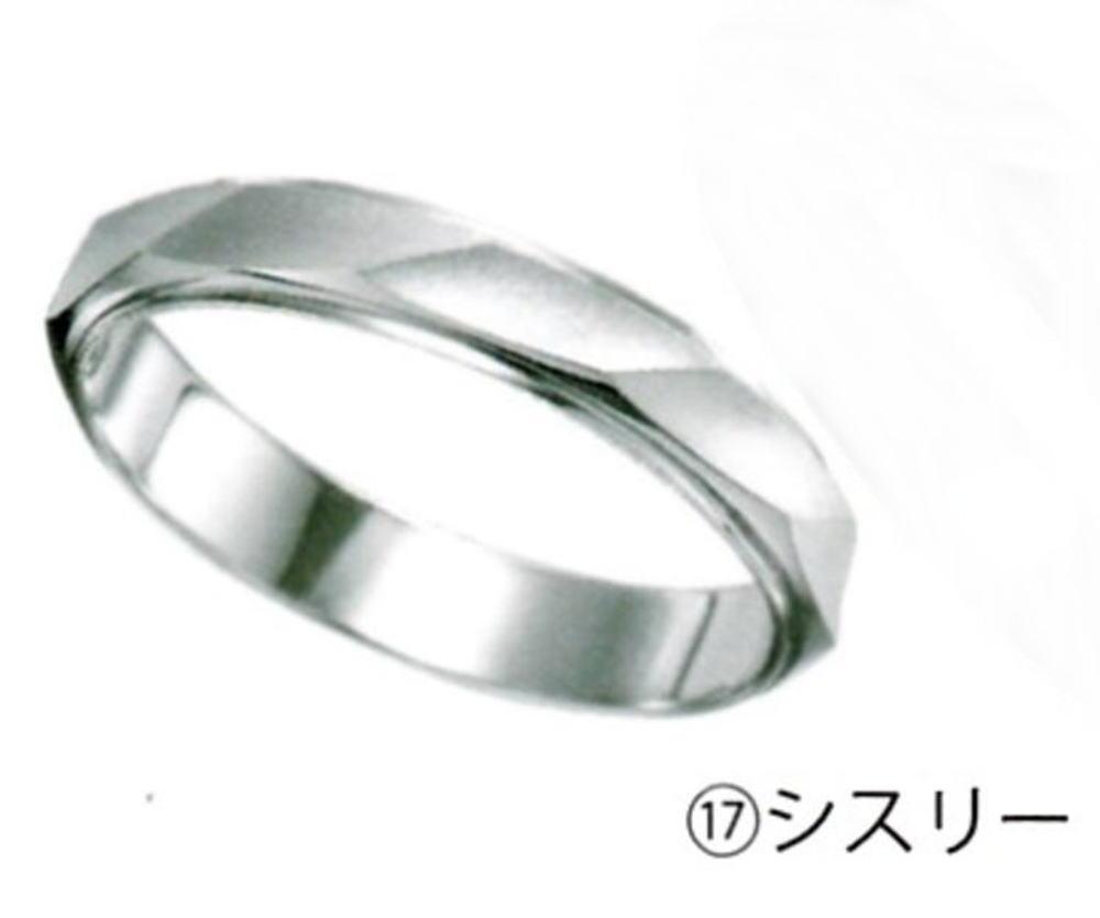 Serieux セリュー No.17M(男性) シスリー Pt900 結婚指輪、マリッジリング、ペアリング(1本)