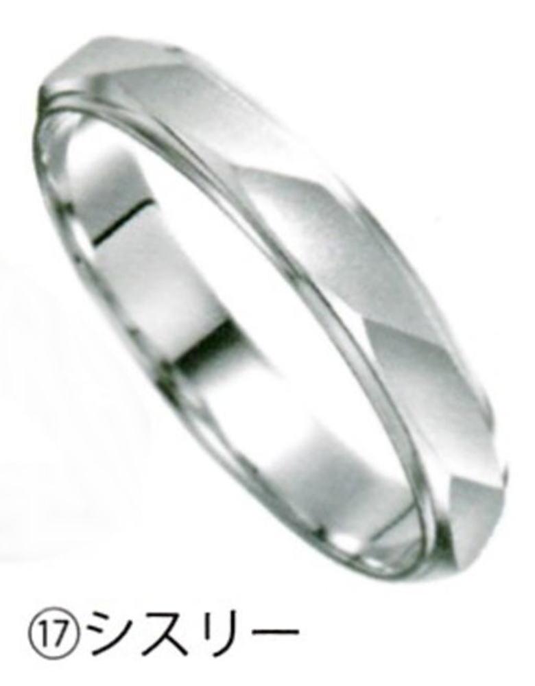 Serieux セリュー No.17L(女性) シスリー Pt900 結婚指輪、マリッジリング、ペアリング(1本)