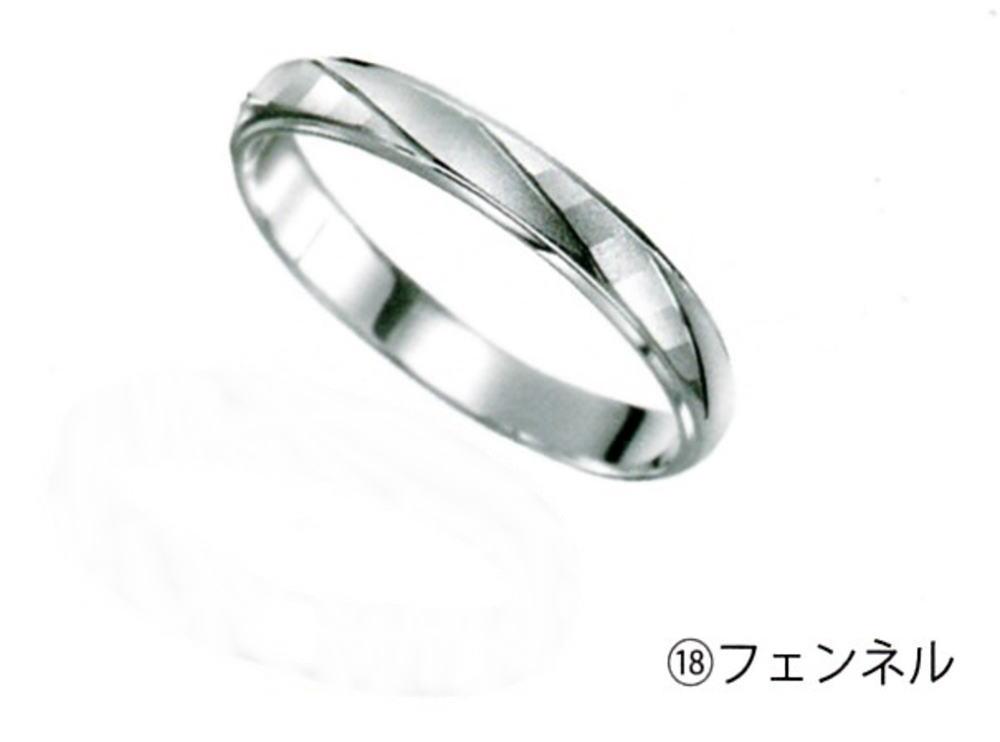 Serieux セリュー No.18L(女性) フェンネル Pt900 結婚指輪、マリッジリング、ペアリング(1本)