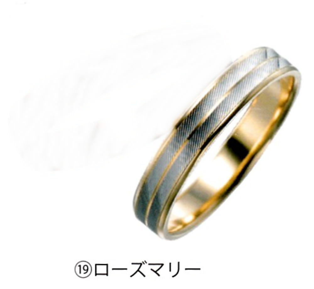 Serieux セリュー No.19L(女性) ローズマリー K18/Pt900 結婚指輪、マリッジリング、ペアリング(1本)