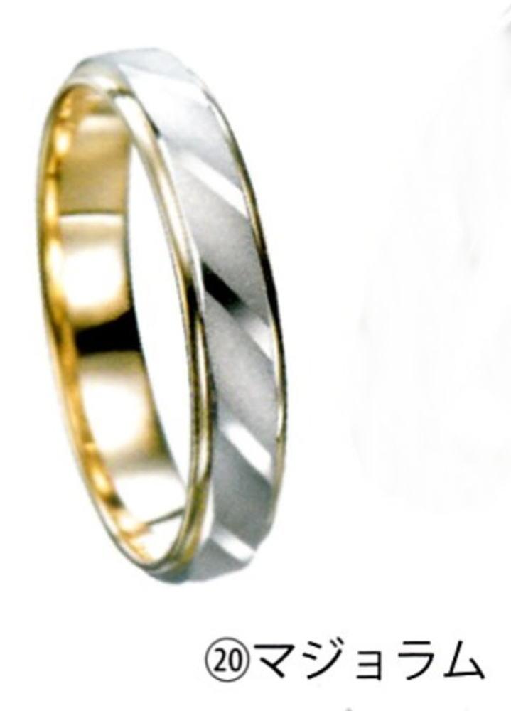 Serieux セリュー No.20M(男性) マジョラム K18/Pt900 結婚指輪、マリッジリング、ペアリング(1本)