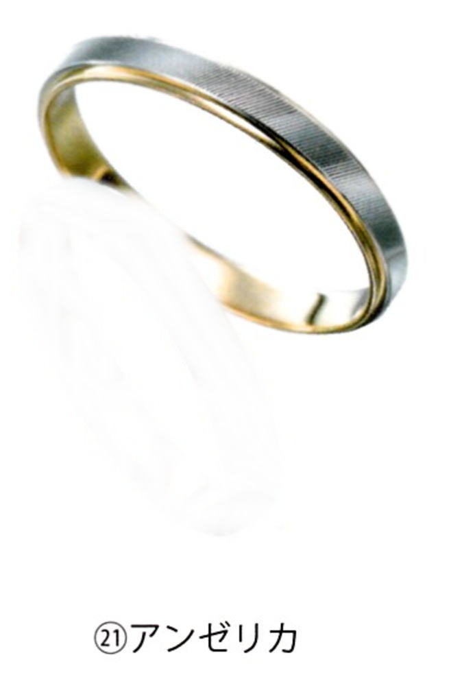 Serieux セリュー No.21L(女性) アンゼリカ K18/Pt900 結婚指輪、マリッジリング、ペアリング(1本)