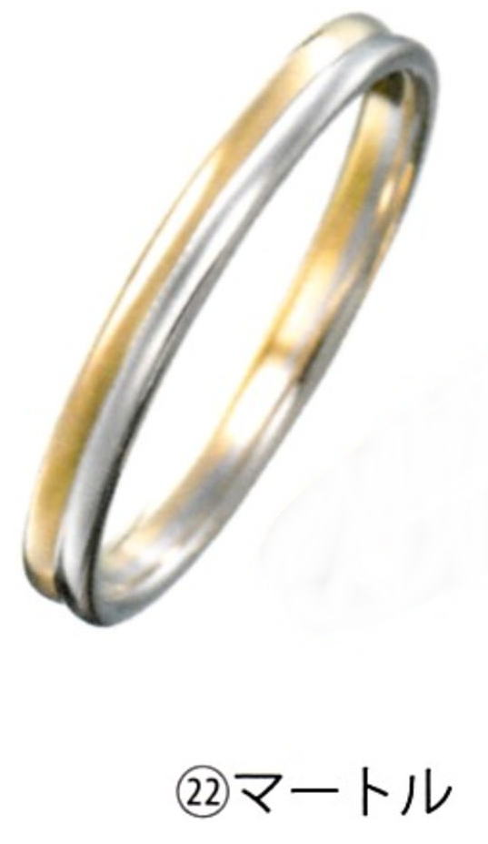 Serieux セリュー No.22M(男性) マートル K18/Pt900 結婚指輪、マリッジリング、ペアリング(1本)