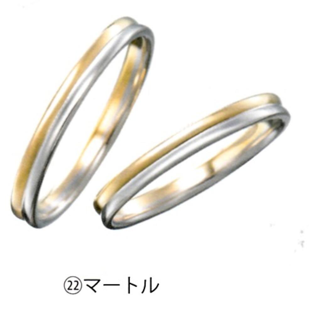 Serieux セリュー No.22M(男性)マートル & No.22L(女性)マートル K18/Pt900 結婚指輪、マリッジリング、ペアリング(2本)