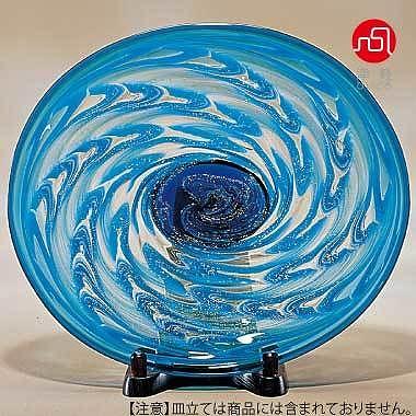 【期間限定!ポイント5倍中!】石塚硝子 ISHIZUKA GLASS アデリアグラス ADERIA GLASS 津軽びいどろ 大川楕円大皿 津軽海峡 F79642