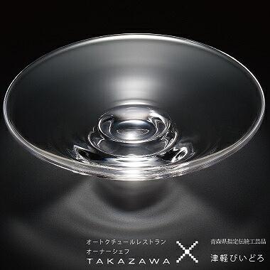 殿堂 石塚硝子 ISHIZUKA ISHIZUKA 大皿 GLASS アデリアグラス ADERIA Plate230 GLASS 津軽びいどろ TAKAZAWA Plate230 大皿 clear F71472, 口和町:f71932cc --- construart30.dominiotemporario.com
