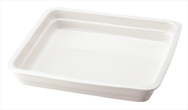 桐井陶器 フードパン 2/3 中深 FP32M