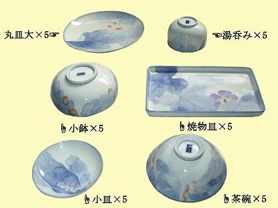 Noritake ノリタケ 大和の花 ホームセット 蒸し碗 小鉢 丸皿大 焼物皿 土瓶 湯呑み 徳利 盃 箸置き 茶碗 小皿【あす楽対応】