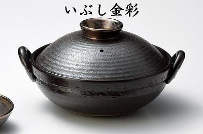 三陶 萬古焼土鍋 いぶし金彩 9号土鍋 37-16088