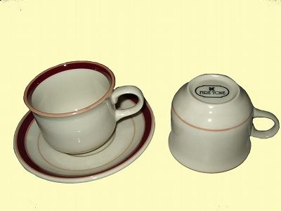 在庫限り 最終放出 美濃焼 FIRE TONE カップソーサー あす楽対応 新品■送料無料■ コーヒー碗皿 コーヒーカップ 限定Special Price