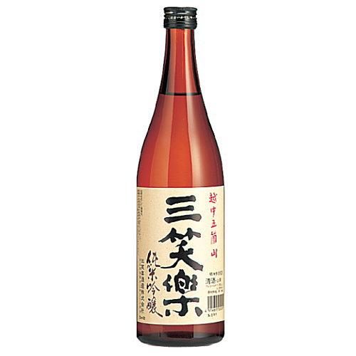 三笑楽 純米吟醸 720ml (日本酒 地酒 富山 お酒 北陸 五箇山)
