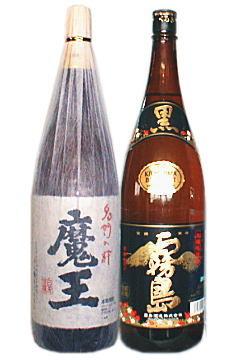 魔王&黒霧島1.8L×2本飲み比べセット