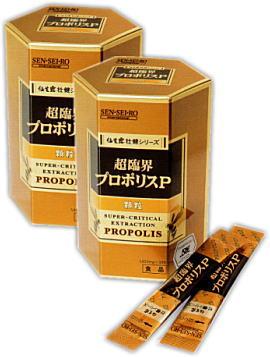 超臨界プロポリスP(1600mg×30包)顆粒×【2個セット】02P30May15